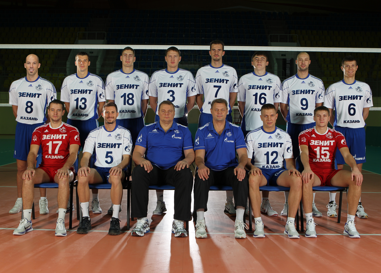Cev Confederation Europeenne De Volleyball